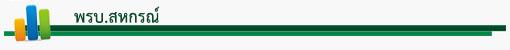 icon-bar18